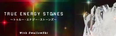 True Energy Stones