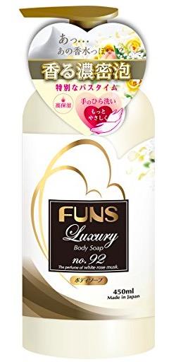 FUNS luxury ファンス ラグジュアリー クロエ No.92
