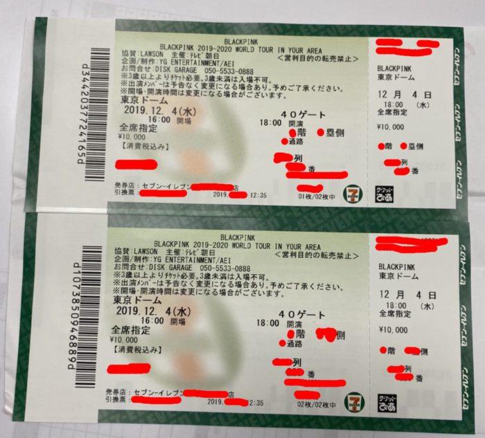 BLACKPINK 東京ドーム チケット