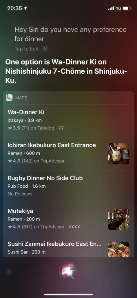 Siriの返事 英語