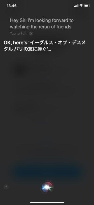 〜の再放送【毎日ネイティブ英語フレーズ集♡例文と発音 218】re-run of〜