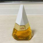 アナーニャの香水に似ているアイテム【THE BODY SHOP廃盤品】